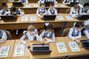 Порядок оформлення дітей до школи